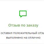 aleksserdyuckow